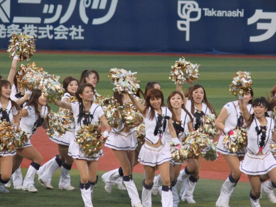 Here is a shot of the Yokohama Baystars cheersquad