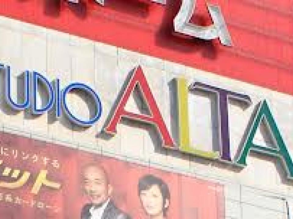 Studio Alta Sign