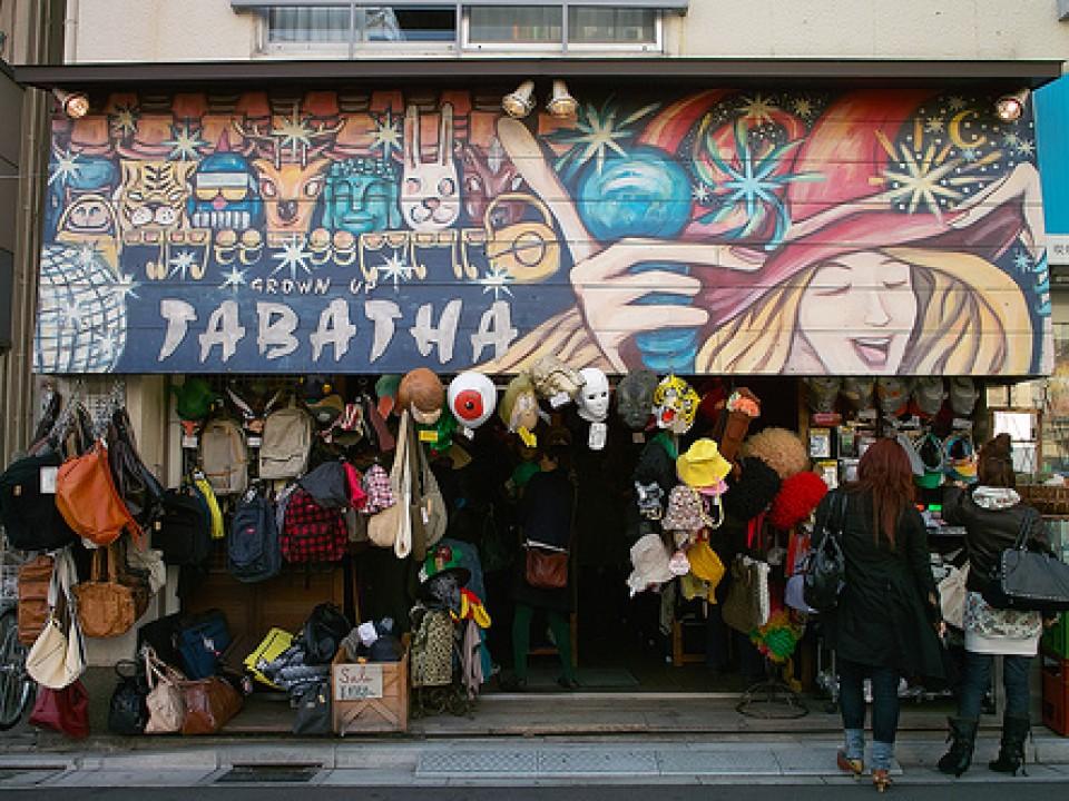 A Cool Store in Shimokitazawa
