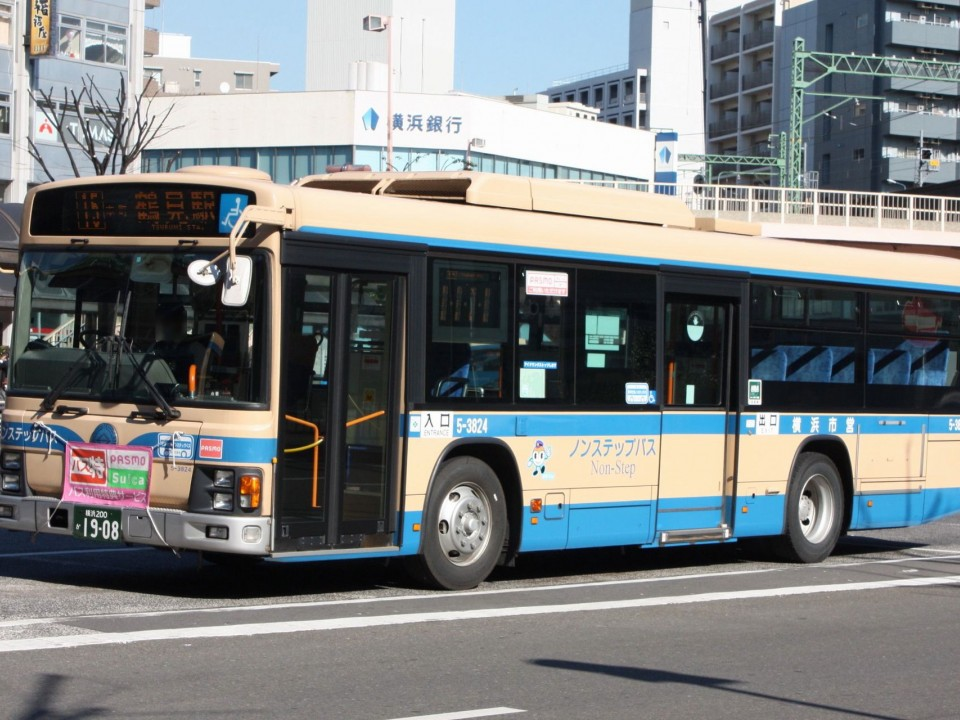A Yokohama City Bus
