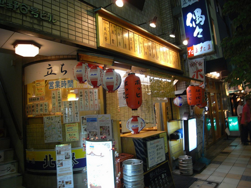 An Izakaya in Shimbashi