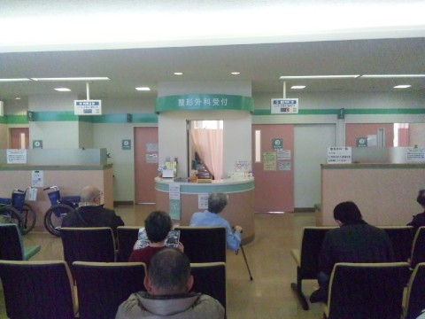 "Look for the ""Uketsuke"", Hospital Care in Japan images"