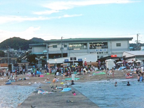 Beach Rentals in Japan images