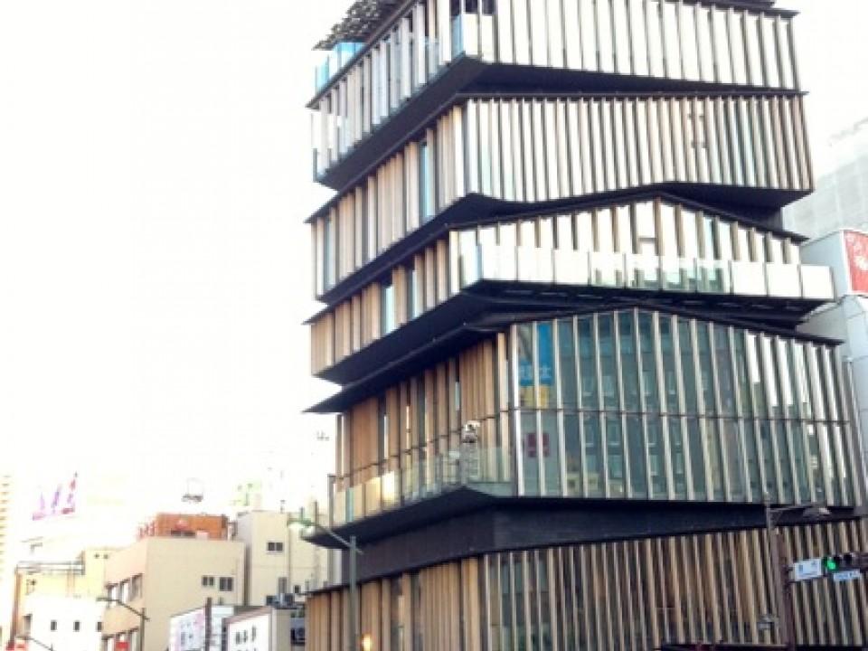 Asakusa Tourist Center
