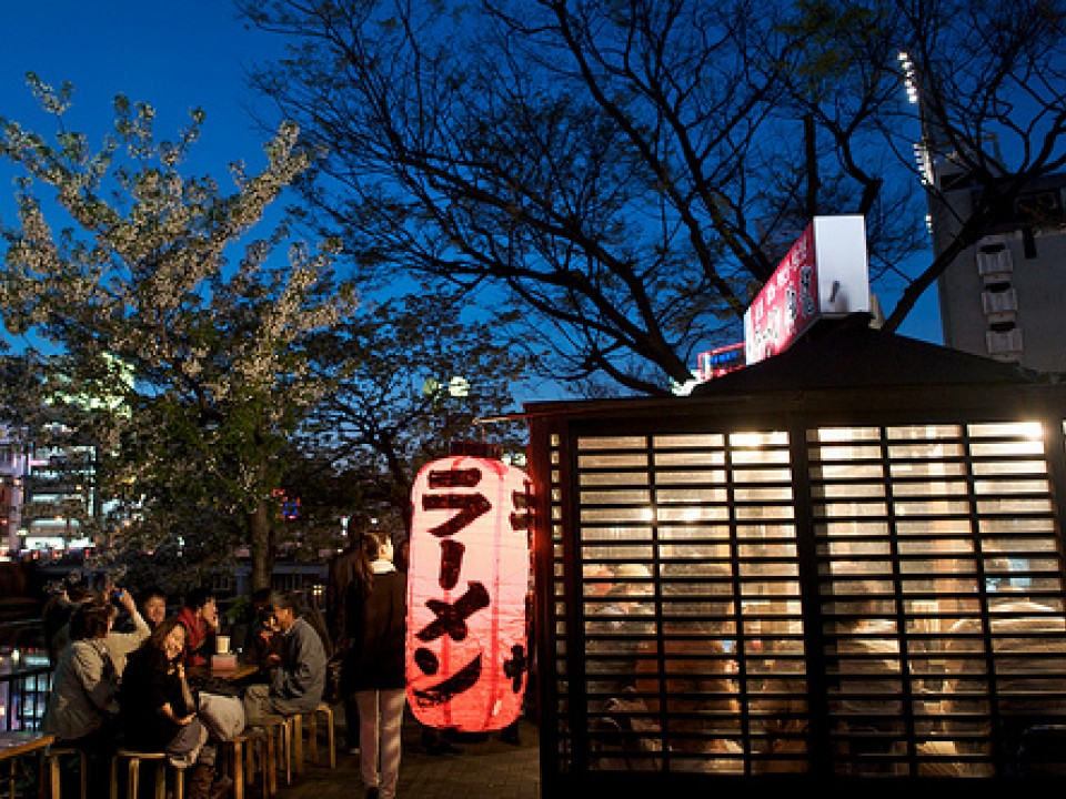 A yatai near along the park