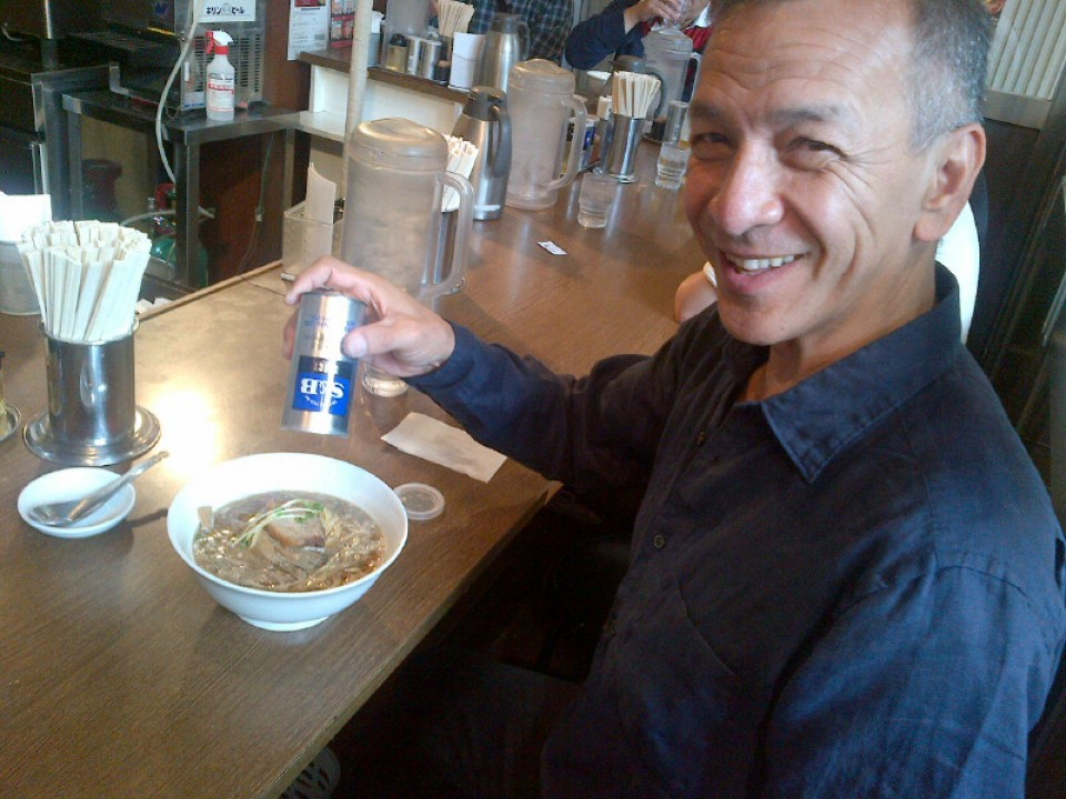 Add Pepper to your Ramen for a little more flavor!