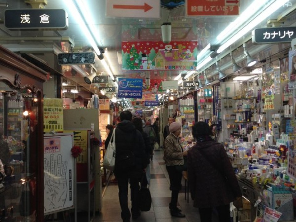 An arcade underneath Yamanote Line in Ame Yoko Cho