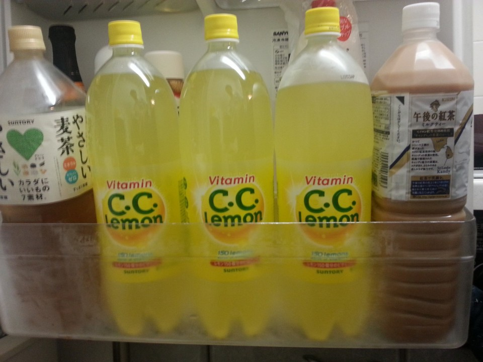 C.C. Lemon (1.5 Litter) in Stock in My Fridge