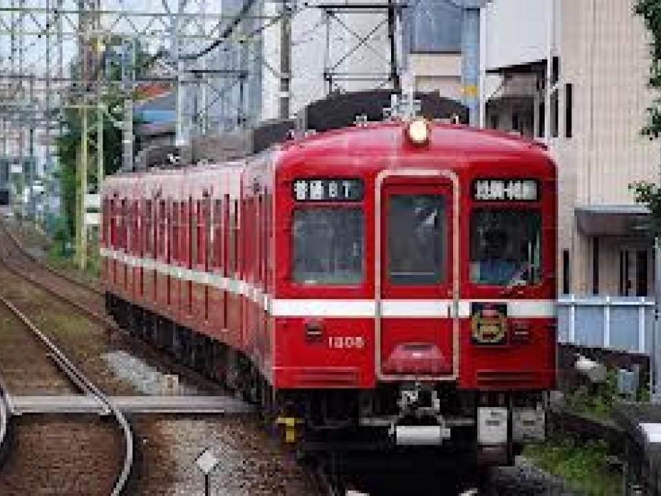 The Keikyu Line