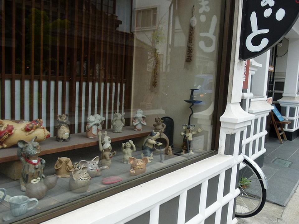 Pottery Shop in Matsumoto city (he said he trained in Hagi, Yamaguchi)