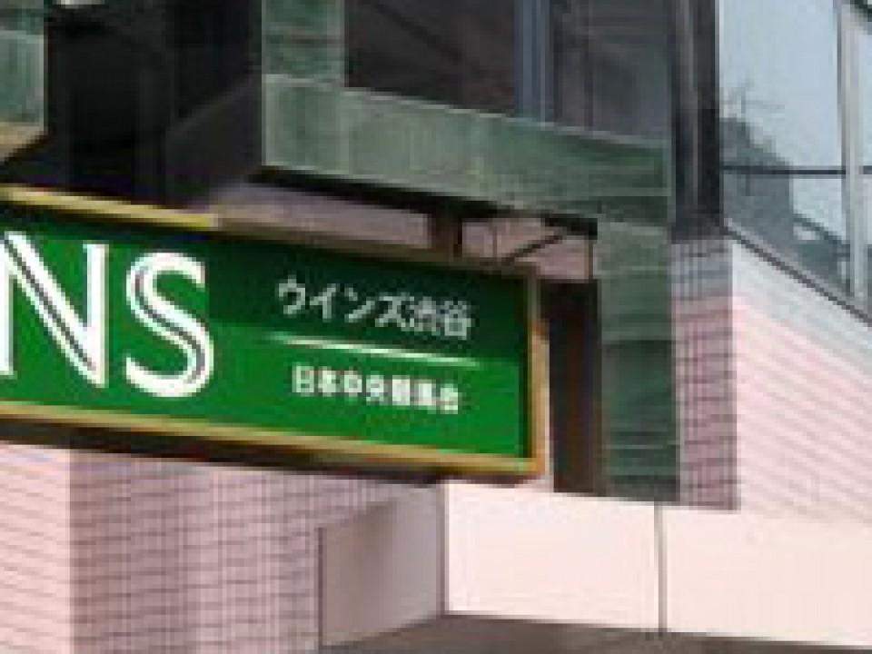 wins at shibuya