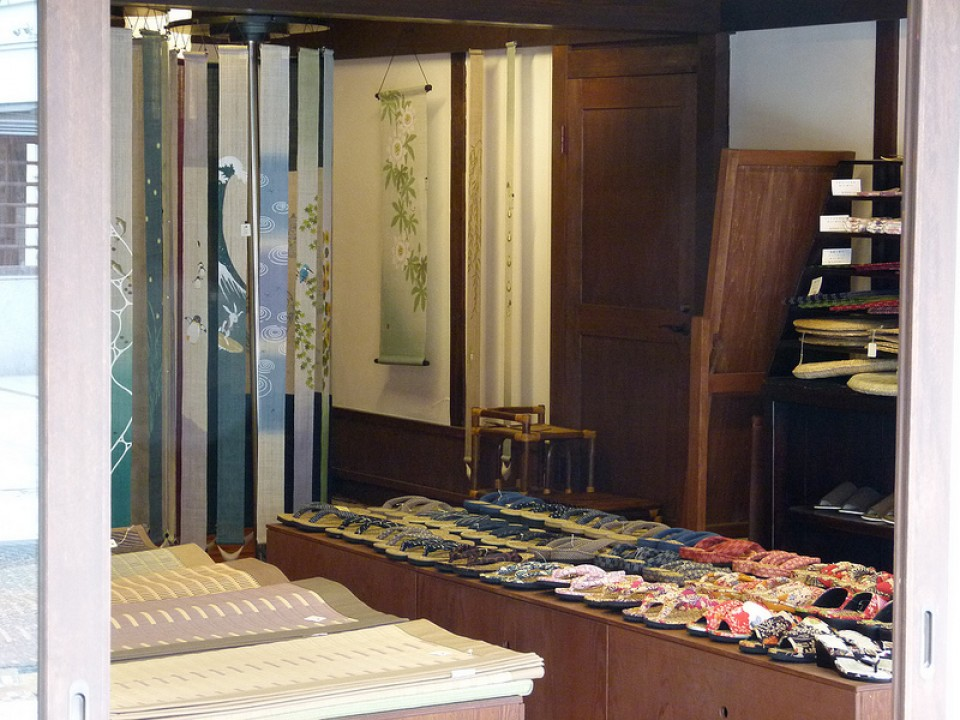 Traditional tatami mat and noren screen seller (slippers too)