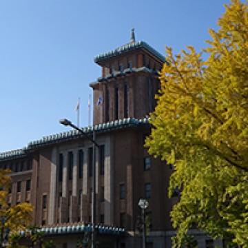Kanagawa P.G.T.D. image