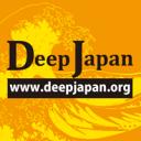 DeepJapan Editor image