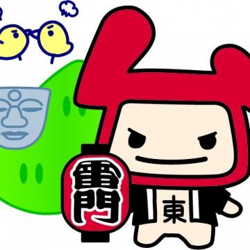 Taito-kun image