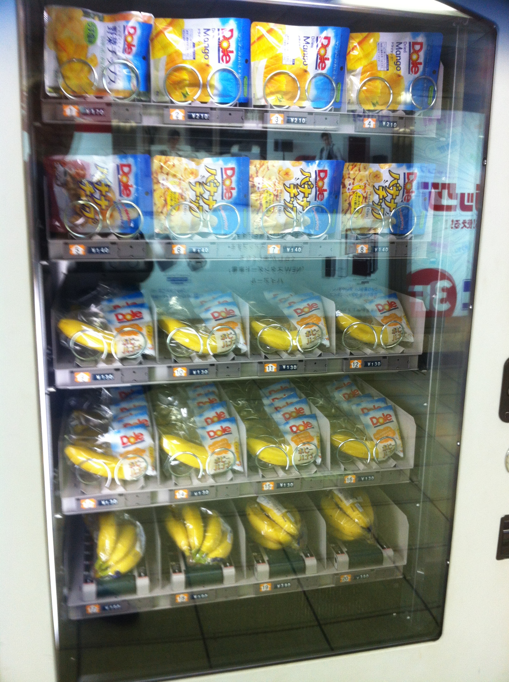 Image result for vending machine in japan