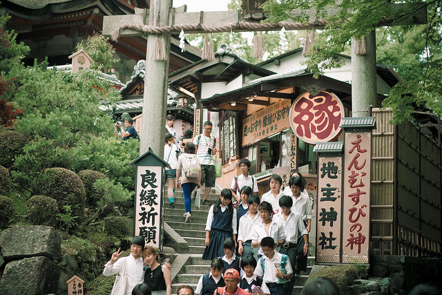 """Résultat de recherche d'images pour """"Jishu Shrine"""""""