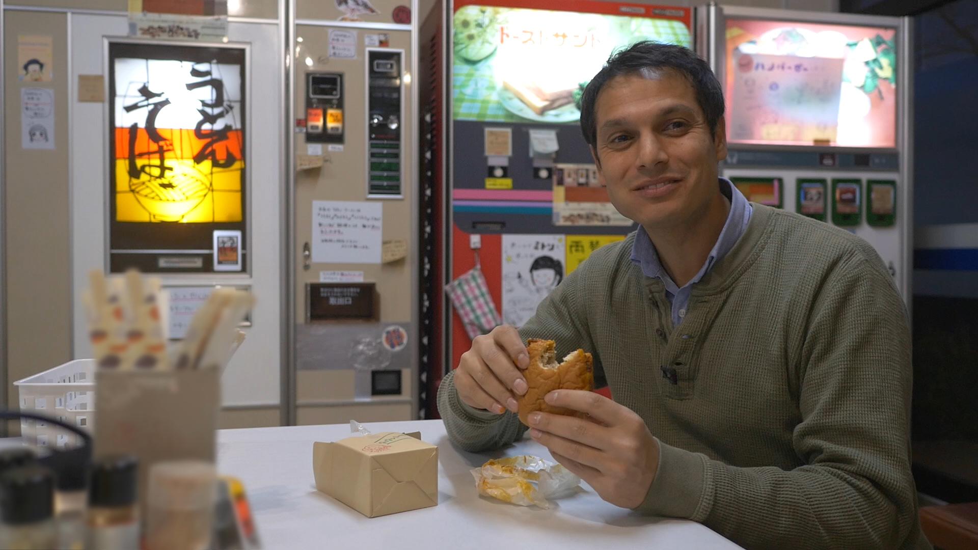 Image gallery japanese fast food machines for Machine plonge restaurant