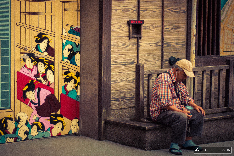 Street Photography In Japan Deepjapan