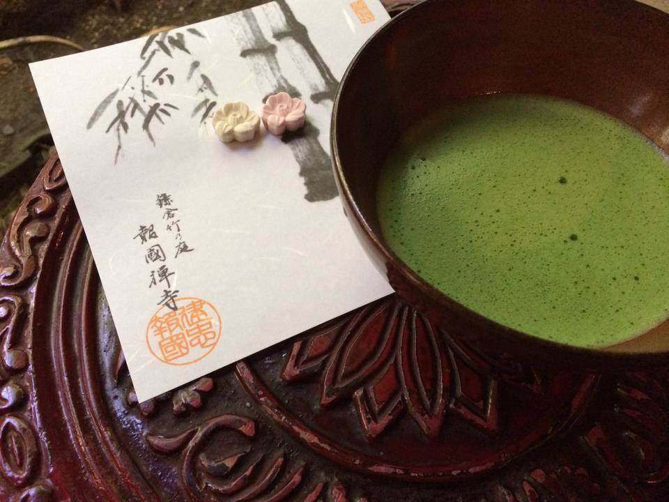 Enjoy some green tea at a bamboo garden.