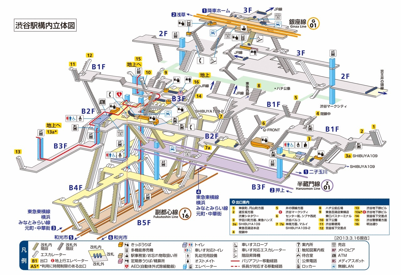 Best Tokyo Subway Map.Ride The Tokyo Metro Like A Boss With These Apps Deepjapan