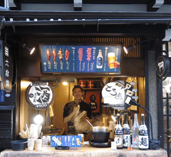 A Beginner S Guide To Sake In Japan Sake 101: SAKE 101: A BEGINNER'S GUIDE TO SAKE