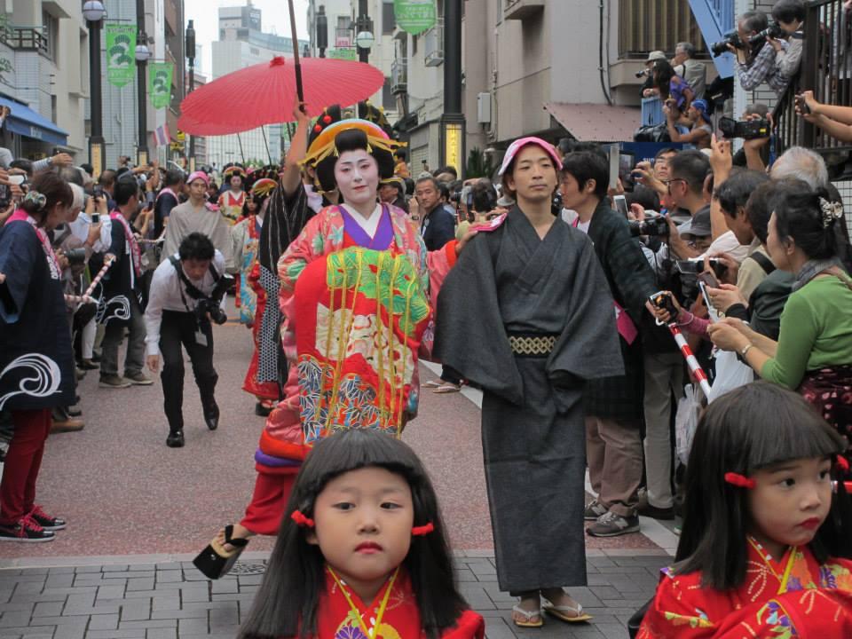 Kamuro kids