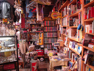 Village Vanguard, full of books and other stuff!
