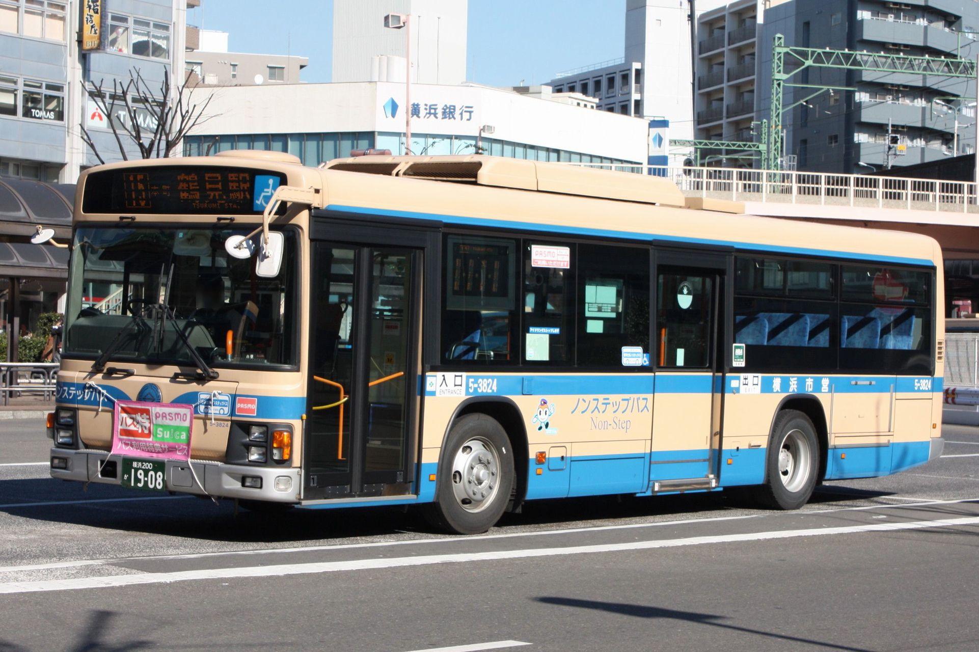Yokohama City Bus In Japan Deepjapan